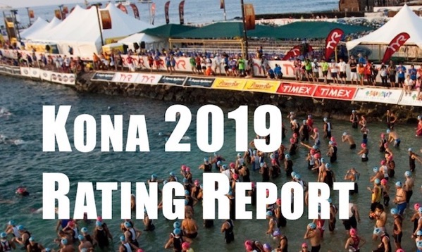 2019 TitlePage Kona Report Tight